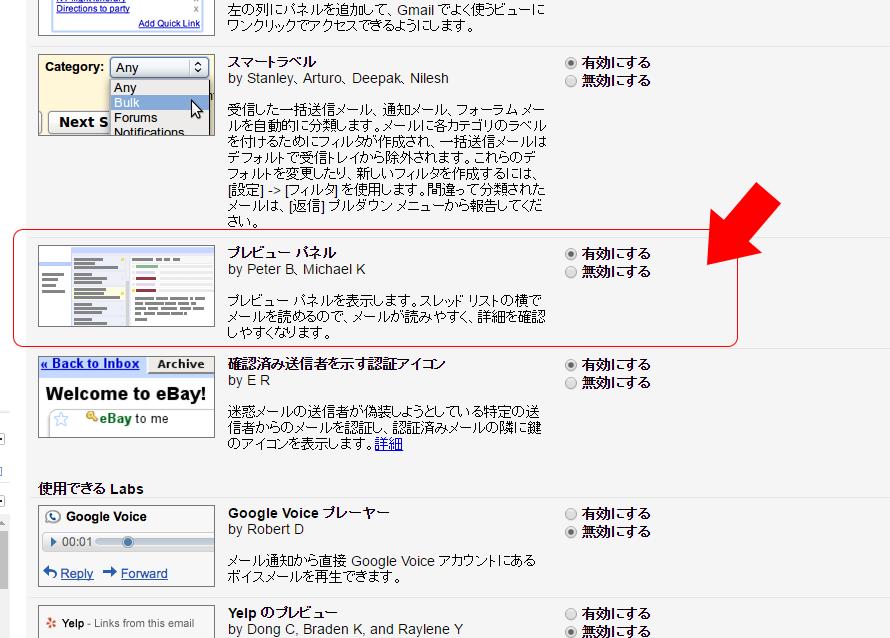 gmailpreview